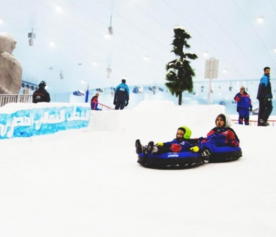 Ski Egypt Half Day Tour (Mall of Egypt):